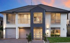 2 Pannu Place, Kellyville NSW