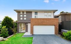 82 Burns Road, Kellyville NSW