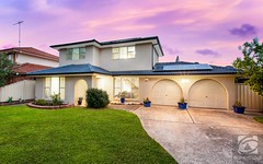 96 Pye Road, Quakers Hill NSW