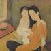 La Lettre (The Letter) - MAI TRUNG THU (VIETNAM, 1906-1980)