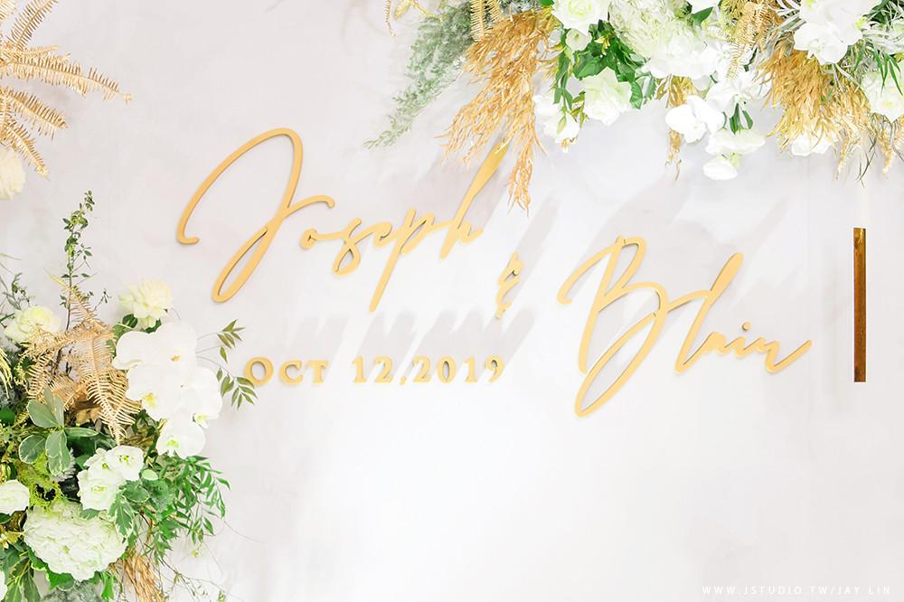 台北婚攝 推薦婚攝 婚禮紀錄 台北喜來登  喜來登 台北喜來登大飯店  JSTUDIO_0052