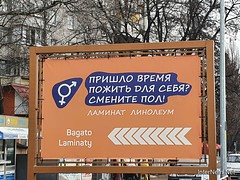 Фотогумор 1  Ukraine  InterNetri