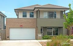 19 Kezar Road, Kellyville NSW