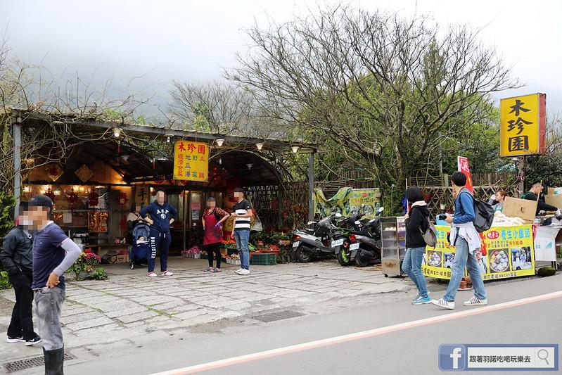 陽明山竹子湖288