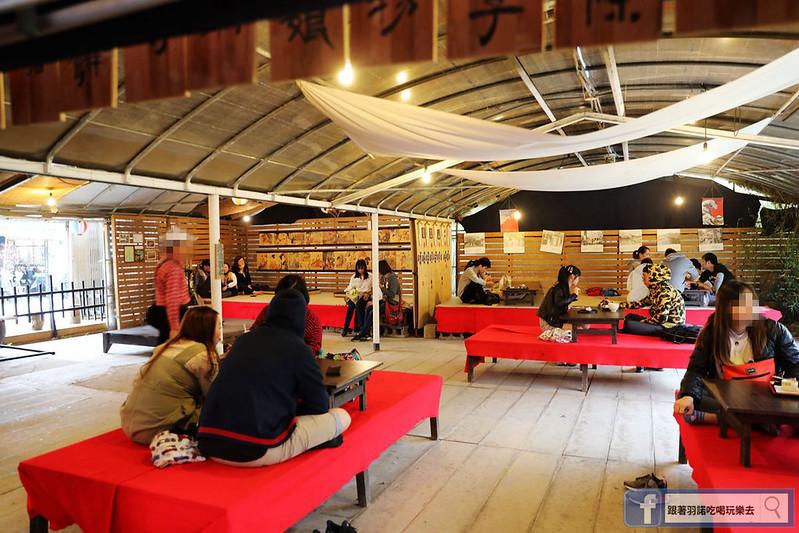陽明山竹子湖200