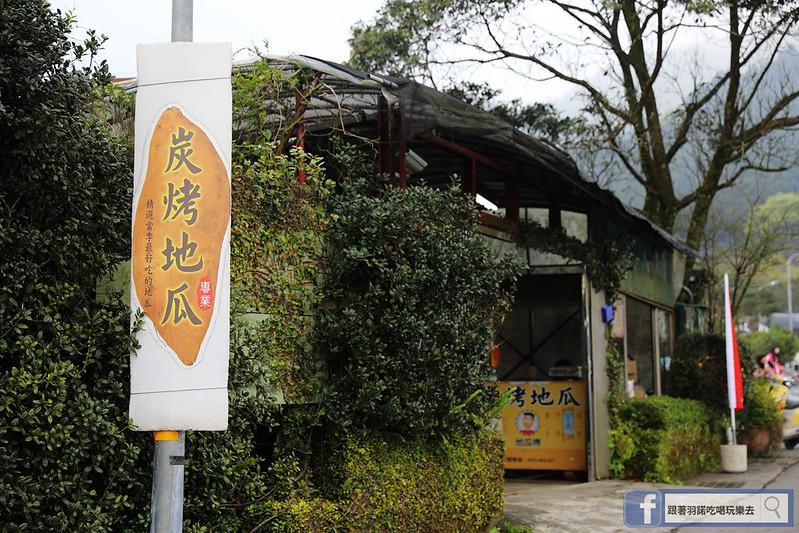 陽明山竹子湖174