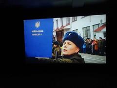 Київ, Галерея Пінчука 86  Ukraine  InterNetri