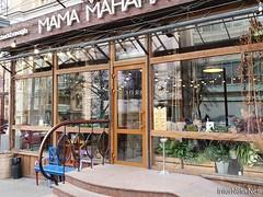 Лютий-2020 у Київі 44  Ukraine  InterNetri