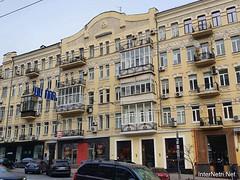 Лютий-2020 у Київі 42  Ukraine  InterNetri