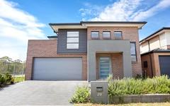 20 Ashburton Crescent, Schofields NSW