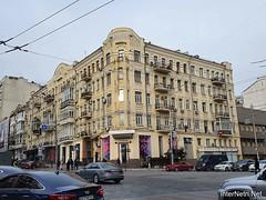 Лютий-2020 у Київі 41  Ukraine  InterNetri