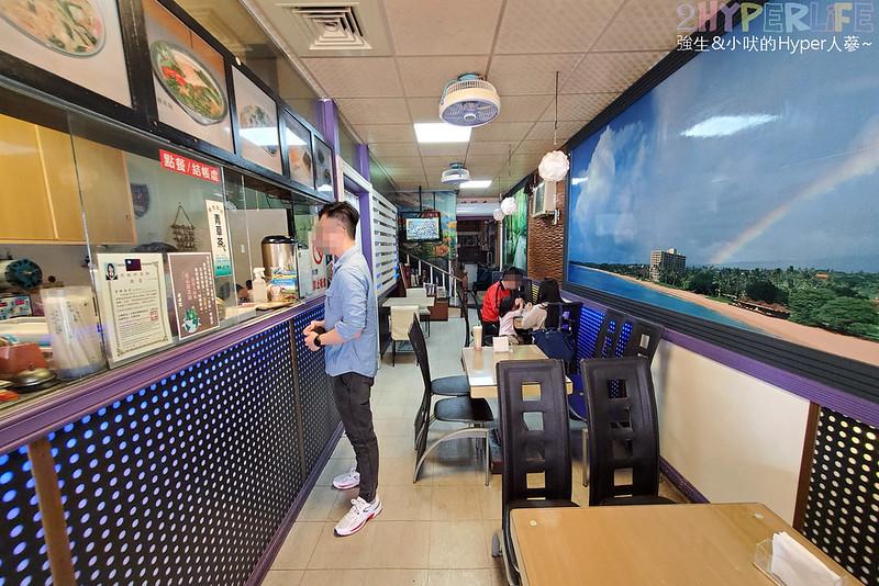 49599776166 c1af4d53ca c - 經營33年的紫壁栽複合式茶行~滿滿的韭菜手餃口味清爽,還有一般手搖店喝不到的蛋蜜汁!