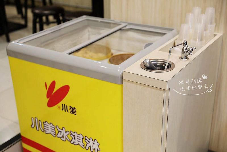 涮嘴鍋昆陽店18