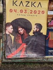 Лютий-2020 у Київі 26  Ukraine  InterNetri