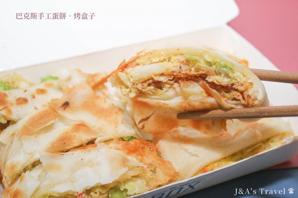 現點現做的香酥脆手工蛋餅,吃的到高麗菜的脆甜!【捷運公館美食】巴克斯手工蛋餅烤盒子 @J&A的旅行