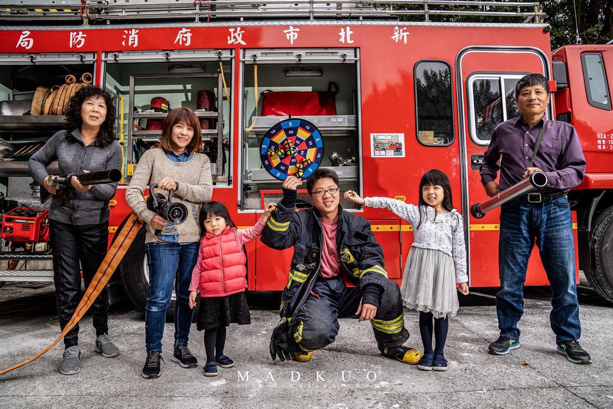 消防形象月曆,新北市消防局