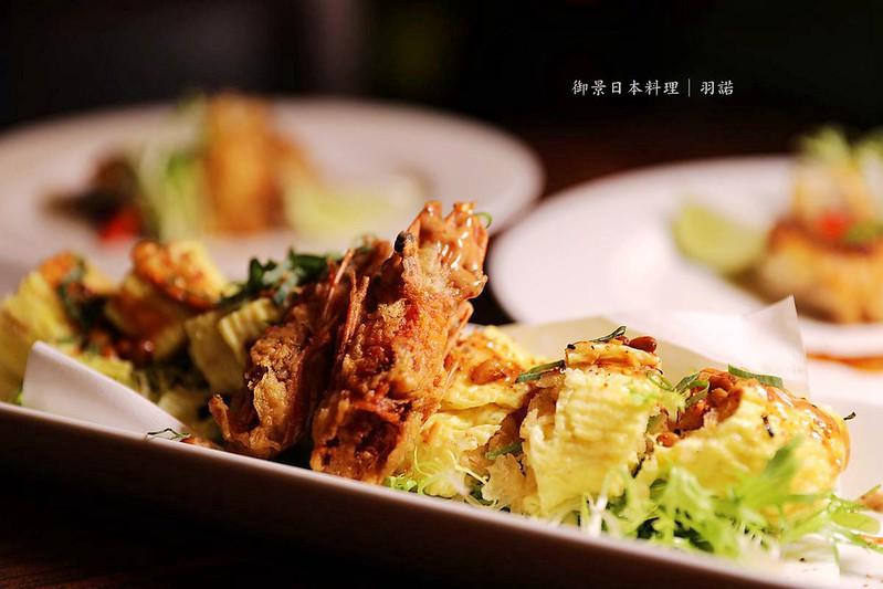 御景日本料理155