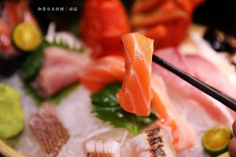 御景日本料理122