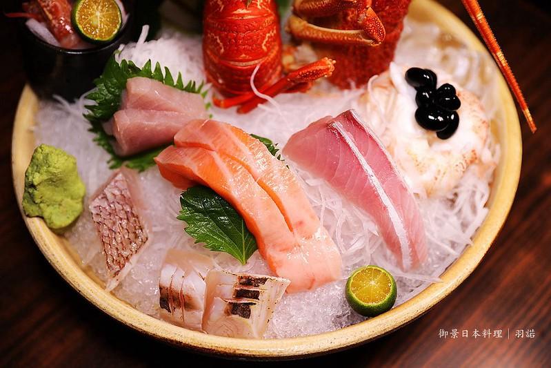 御景日本料理090