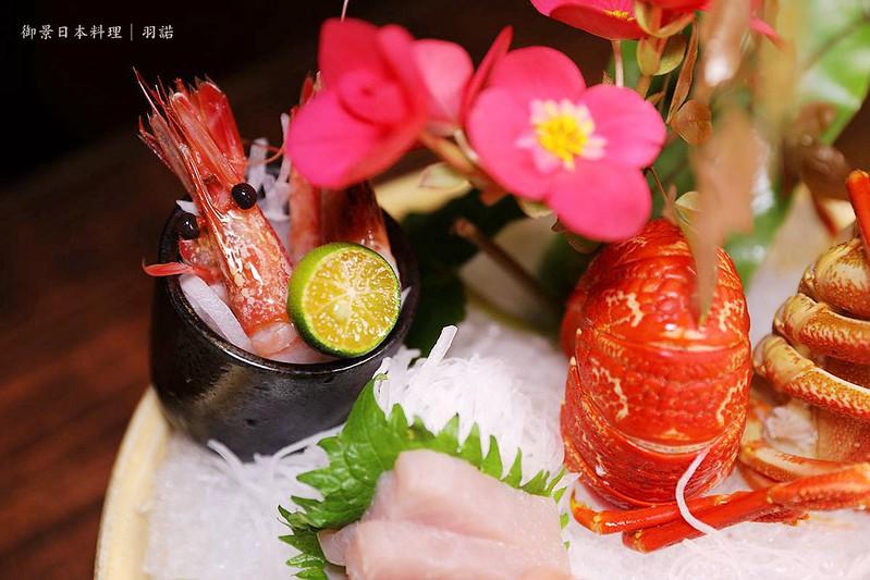 御景日本料理089