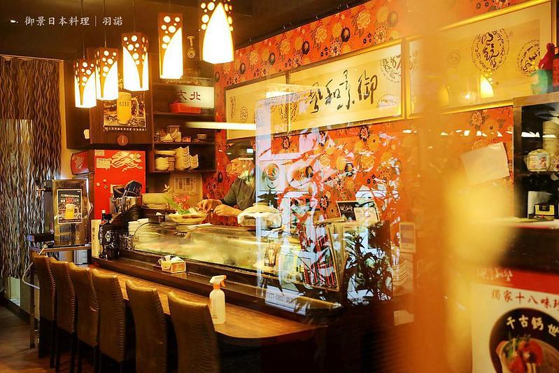 御景日本料理073