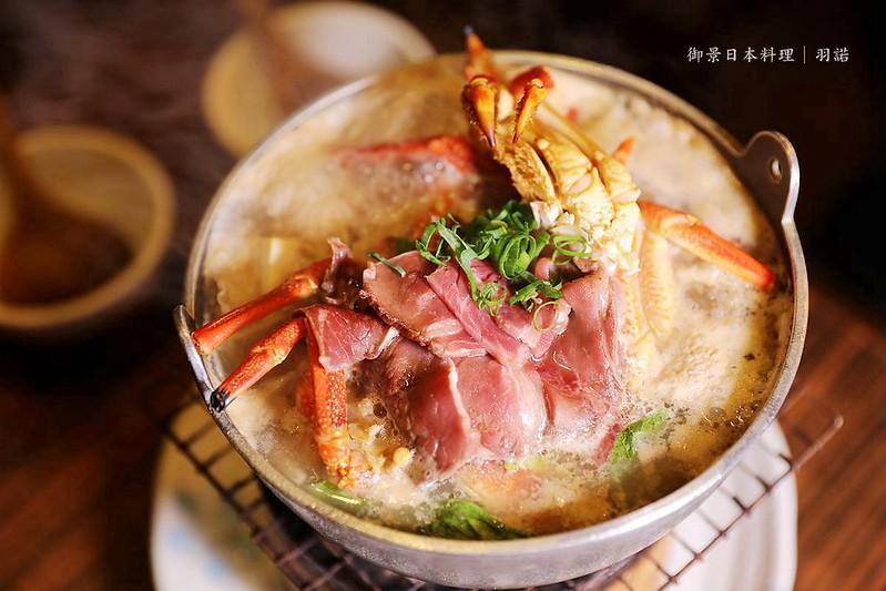 御景日本料理282