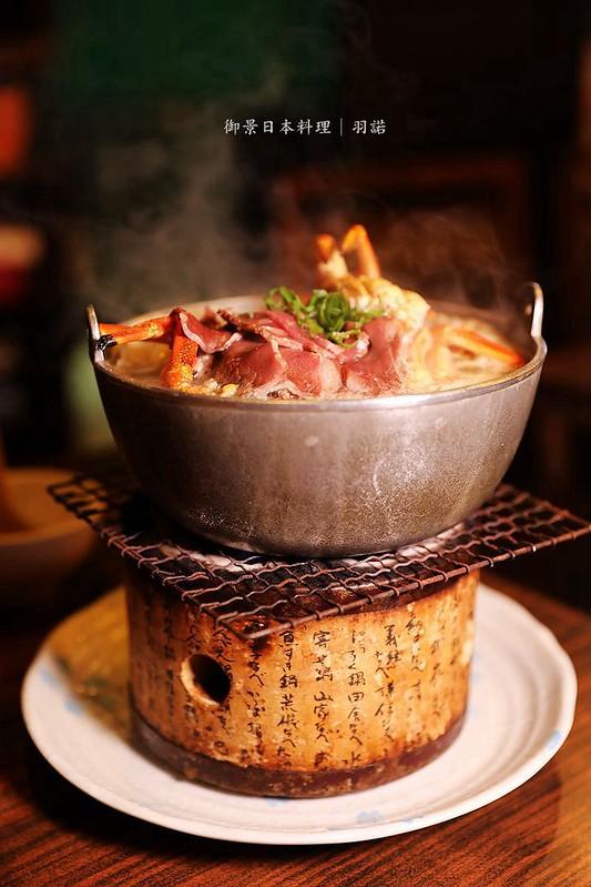 御景日本料理273