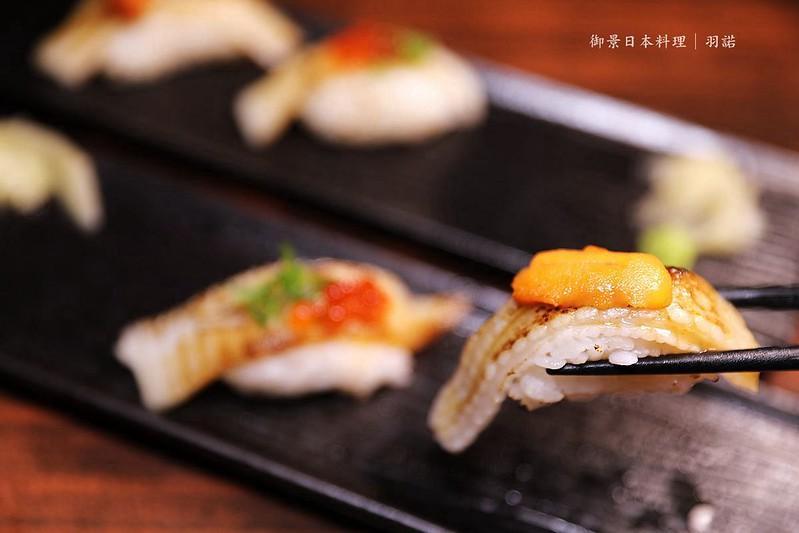 御景日本料理245