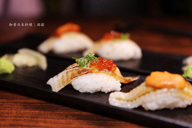 御景日本料理234
