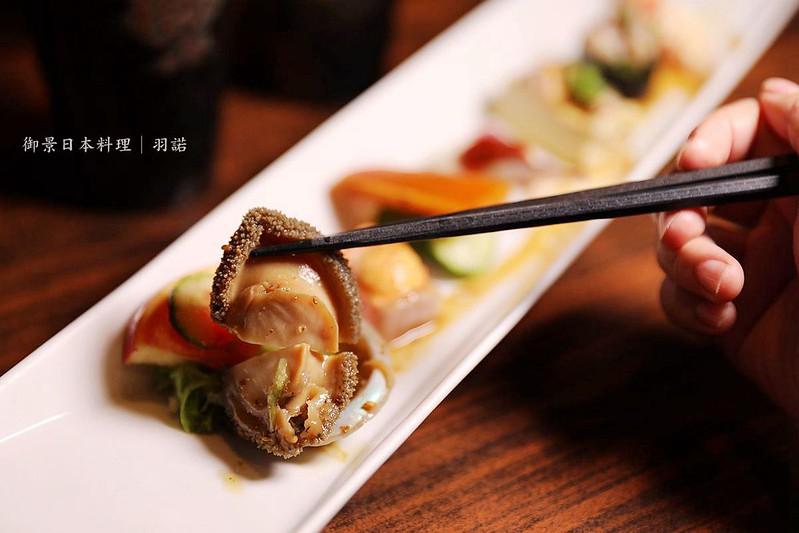 御景日本料理061