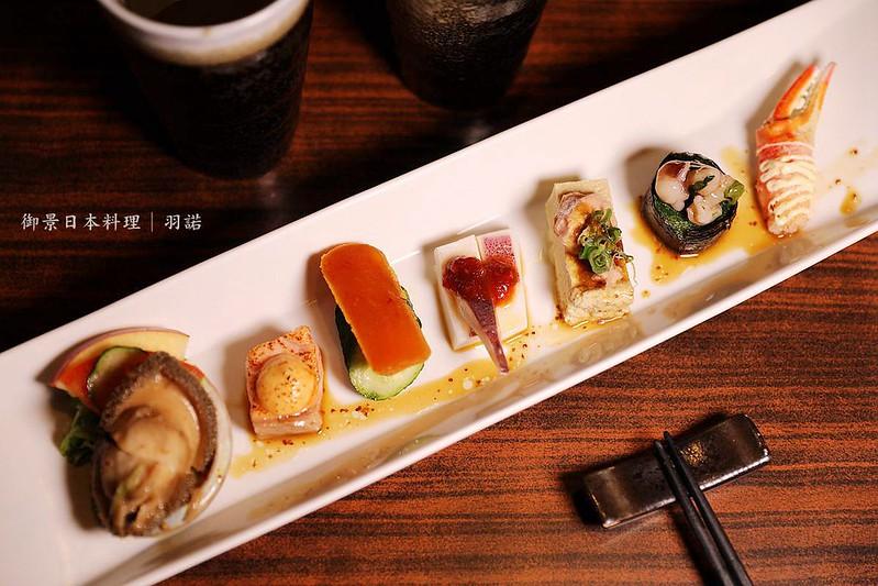 御景日本料理055