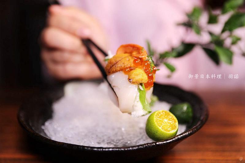 御景日本料理046