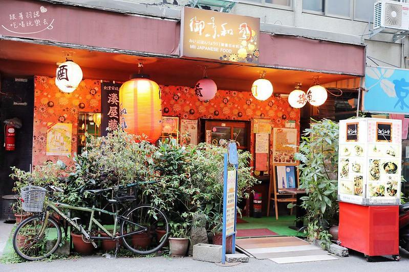 御景日本料理002