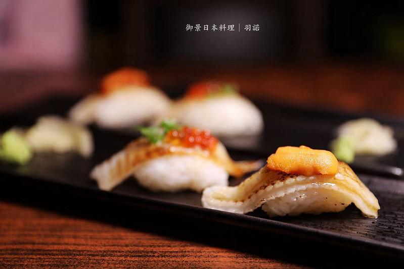 御景日本料理223