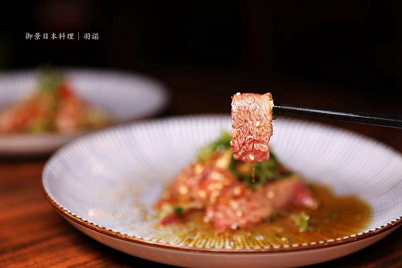 御景日本料理218