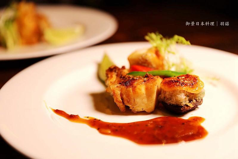 御景日本料理136