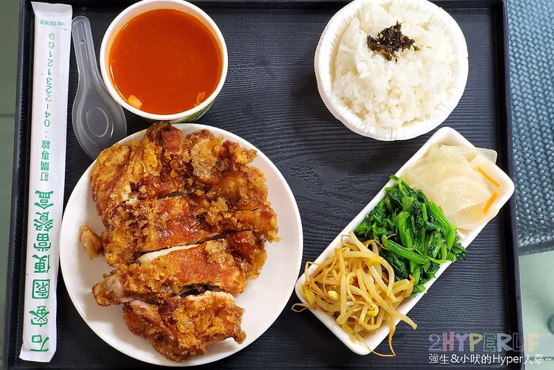 49608030811 deca2a25c5 c - 網友一致激推現炸雞腿飯,近中國醫的人氣便當店,炸類現點現炸建議提早訂購!