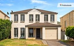 36 McCredie Drive, Horningsea Park NSW