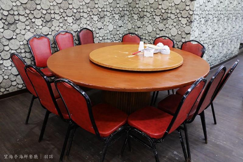 望海亭海鮮餐廳野柳風景區293