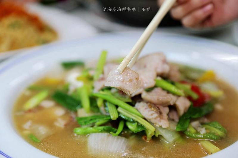 望海亭海鮮餐廳野柳風景區156