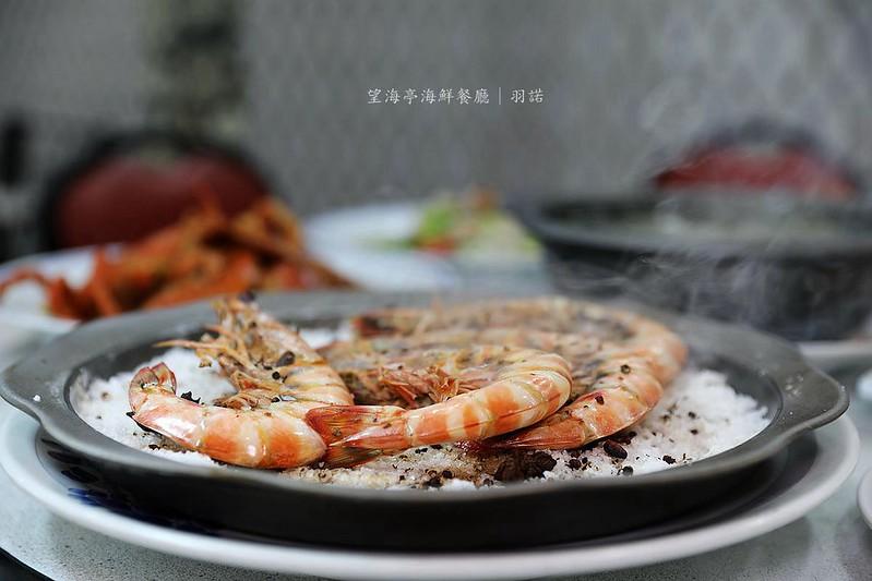 望海亭海鮮餐廳野柳風景區118