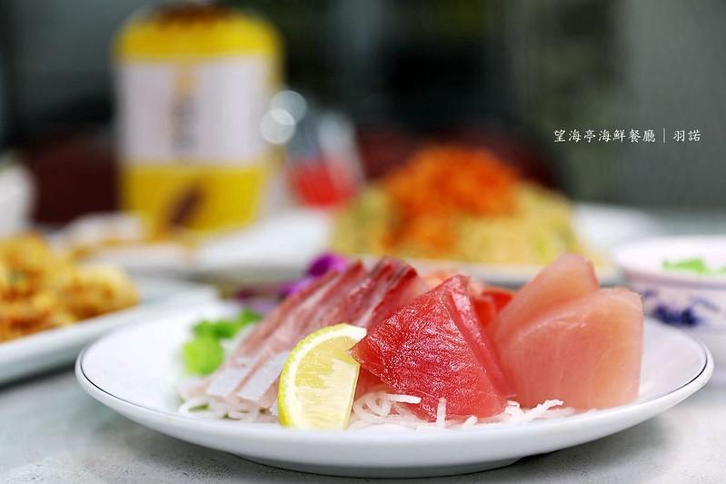 望海亭海鮮餐廳野柳風景區049