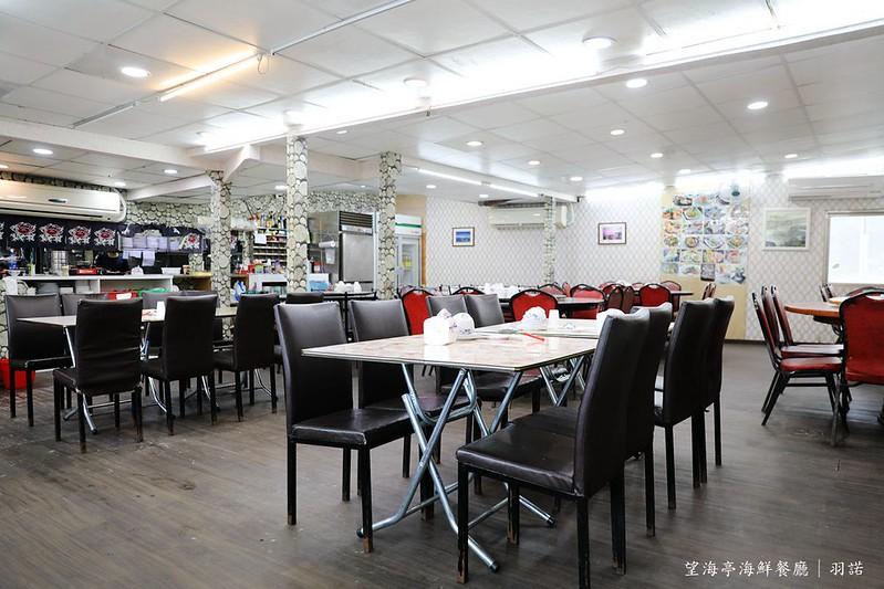 望海亭海鮮餐廳野柳風景區018