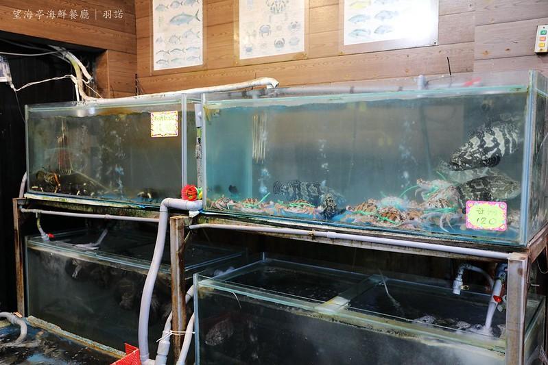 望海亭海鮮餐廳野柳風景區283
