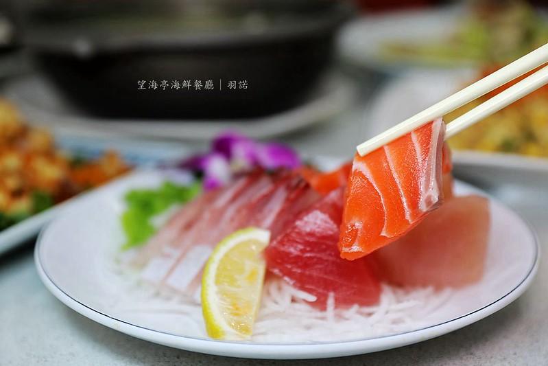 望海亭海鮮餐廳野柳風景區178