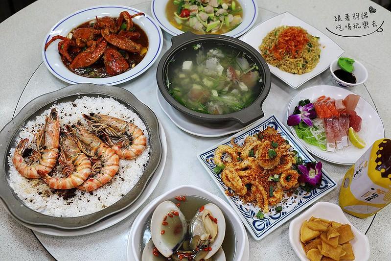 望海亭海鮮餐廳野柳風景區145