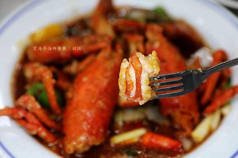 望海亭海鮮餐廳野柳風景區203