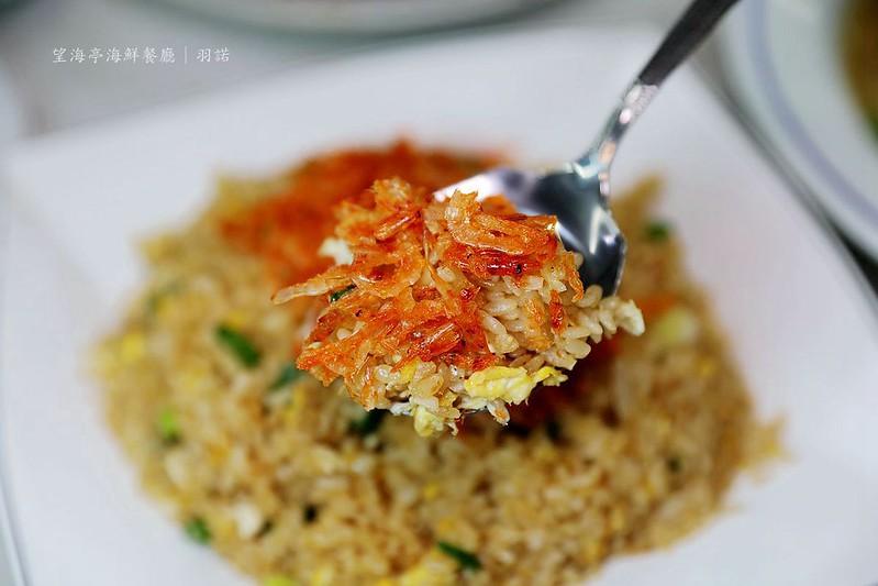 望海亭海鮮餐廳野柳風景區164