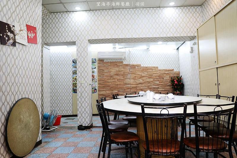 望海亭海鮮餐廳野柳風景區028
