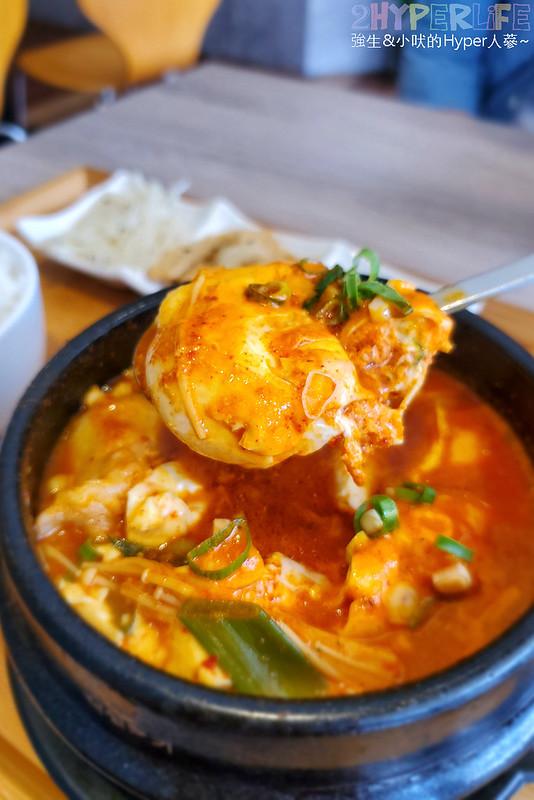 49612006733 22392fe68b c - 必吃湯頭濃郁口味道地的辣豆腐鍋,崔基虎韓國料理還有韓國街頭常見的黑糖煎餅喔~